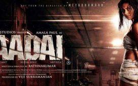 Aadai-full-movie-leaked