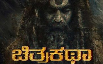 Chitrakatha-Kannada-Full-Movie-Leaked