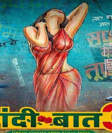 Gandii-Baat-3-leaked-Download