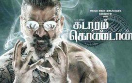 Kadaram-Kondan-full-movie-leaked