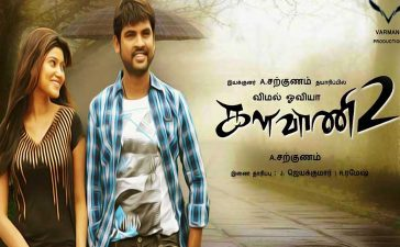 Kalavani-2-full-movie-leaked