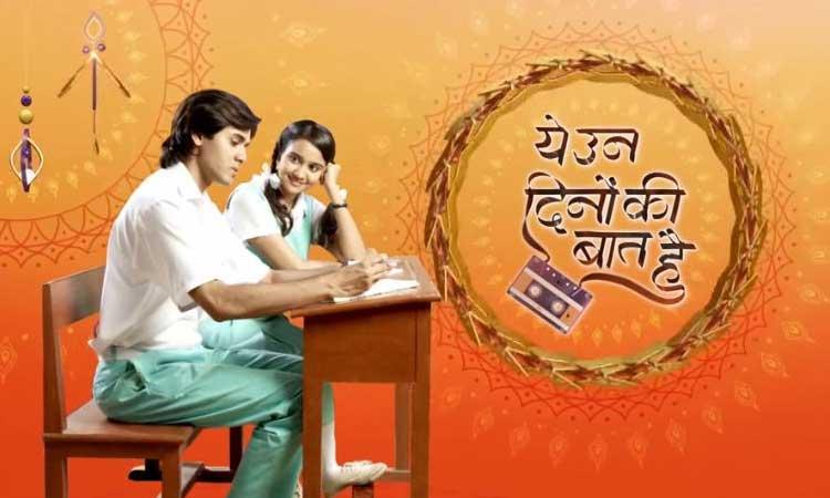 highest-trp-rating-indian-tv-shows