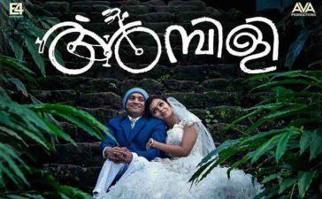 Tamilrockers 2019: Tamil Aadai Full HD Movie Leaked Online
