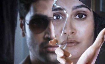 Evaru Movie Leaked Online Tamilrockers