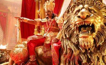 Kurukshetra full movie leaked