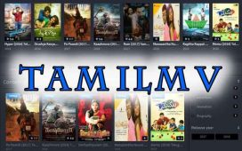 Tamil MV Free Movie Download
