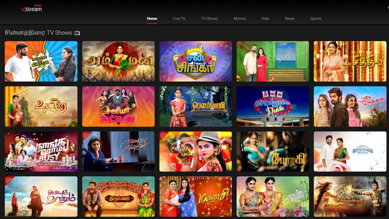 Tamil Movies Download Sites