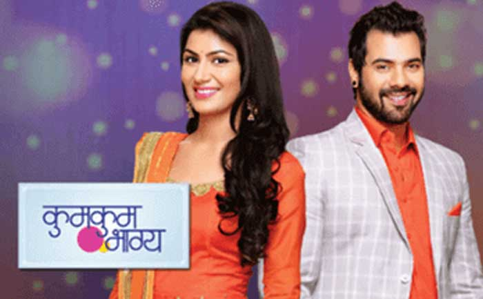 kumkum Bhagya 20th September Written Update