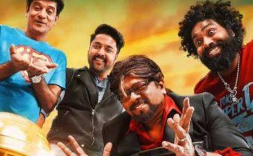 Thittam Poattu Thirudura Kootam Full HD Movie Leaked