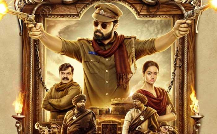 Avane Srimannarayana Full Movie Download