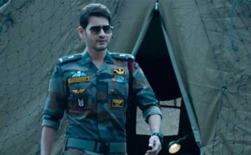 Sarileru Neekevvaru full movie downlaod