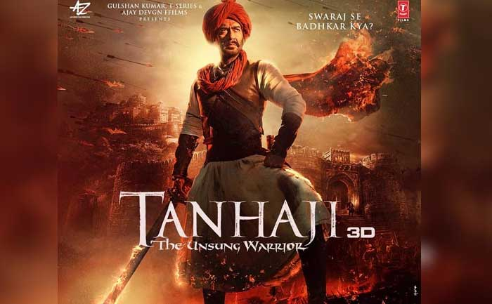Tanhaji: The Unsung Warrior full movie download