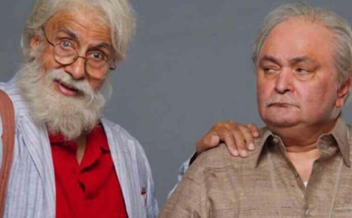 Amitabh Bachchan tribute Rishi Kapoor