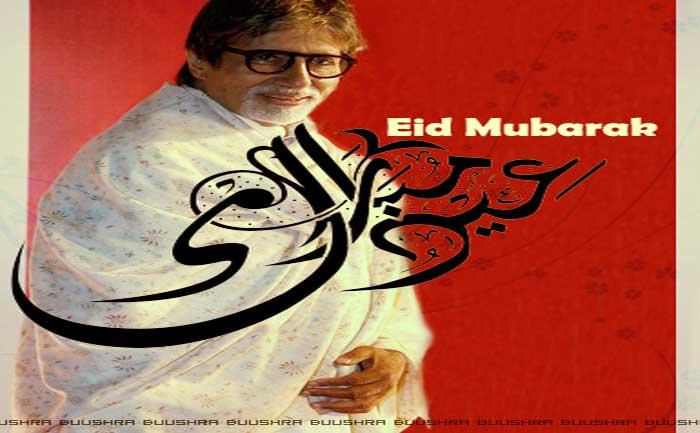 Amitabh Bachchan wishes Eid Mubarak