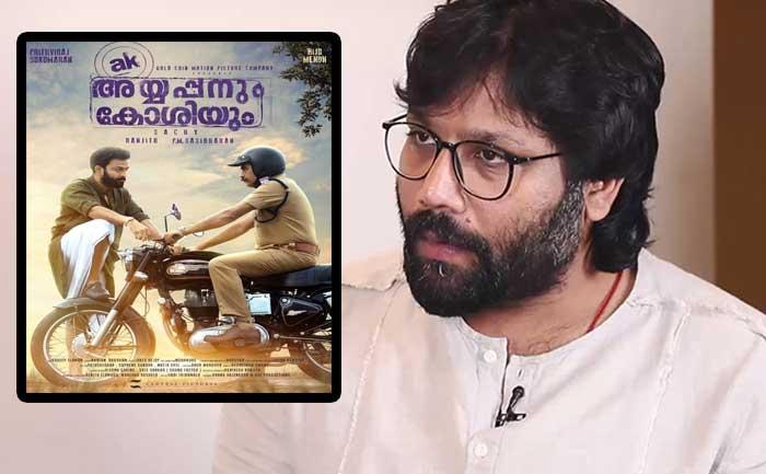 Ayyappanum Koshiyum Telugu remake Sandeep Reddy Vanga