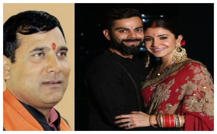 BJP MLA Virushka divorce