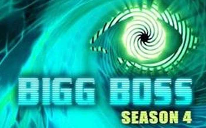 Bigg Boss 4 Telugu Contestant List
