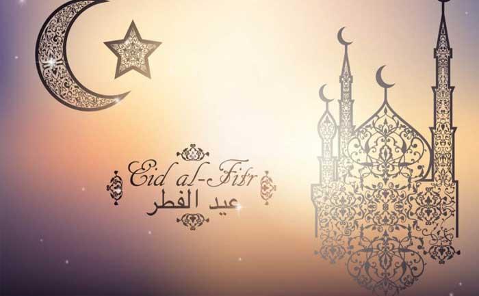 Eid Al Fitr and Eid al Adha Diffrence