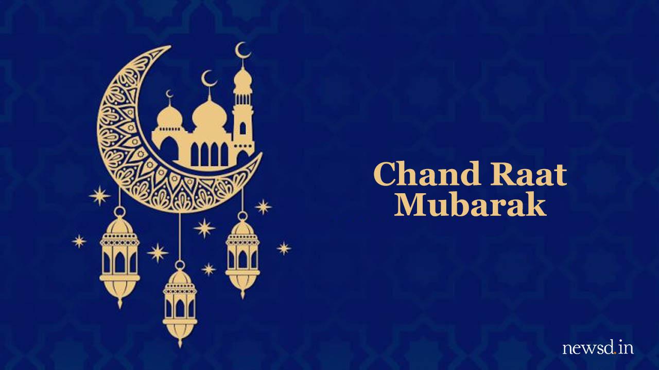 chand raat mubarak 2020 eid ka chand mubarak messages