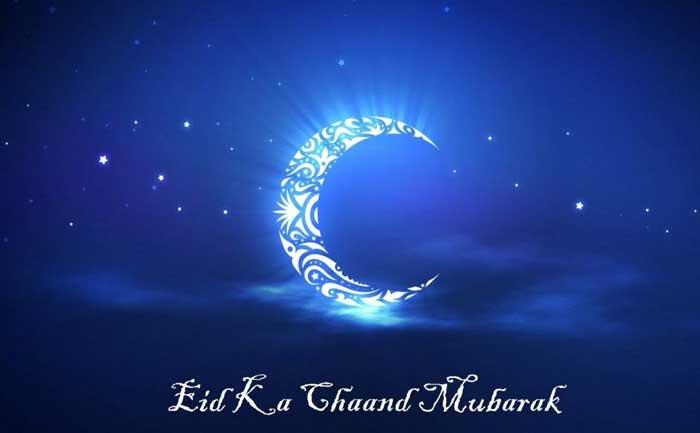 Eid Ka Chand Mubarak Wishes Images Messages