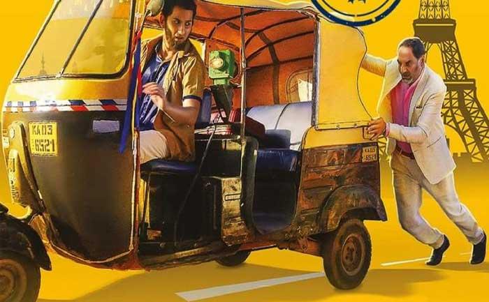 French Biryan Kannada film OTT release