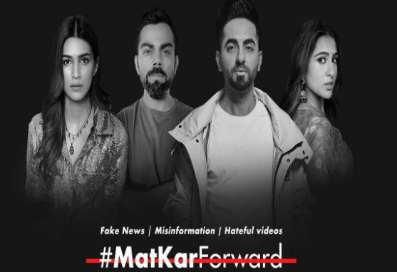 TiKTok launches MatKarForward