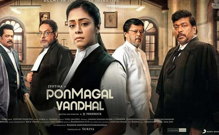 Ponmaghal Vandhal full movie download