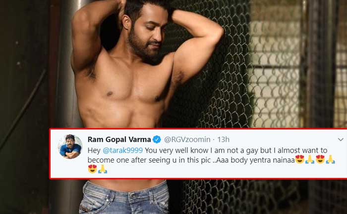 RGV Wants to become Gay