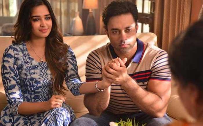 Run Telugu movie download