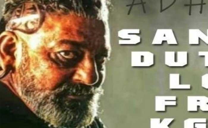 Sanjay Dutt KGF 2 look leaked