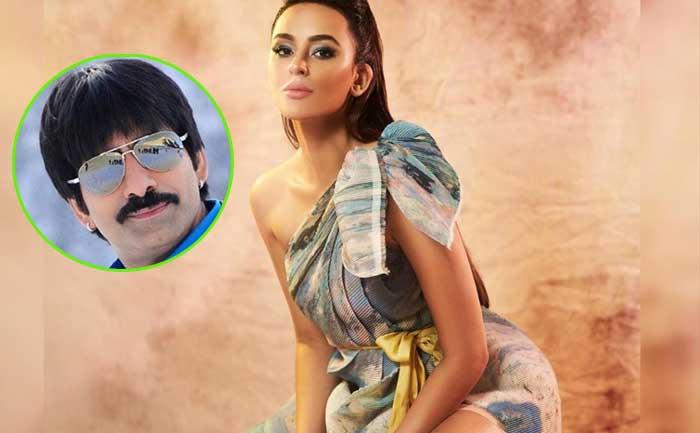 Seerat Kapoor Ravi Teja Video