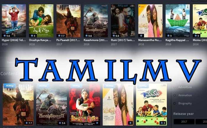 TamilMV 2020