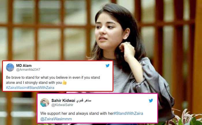 Zaira Wasim quits social media