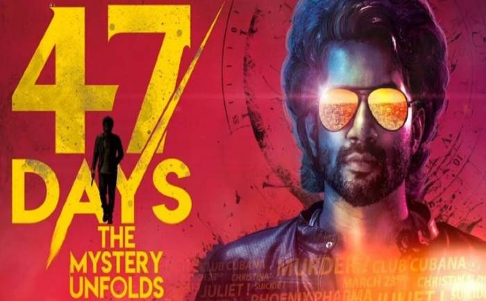 47 Days full movie download