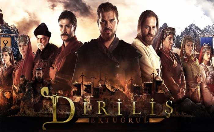 Download Ertugrul in Urdu