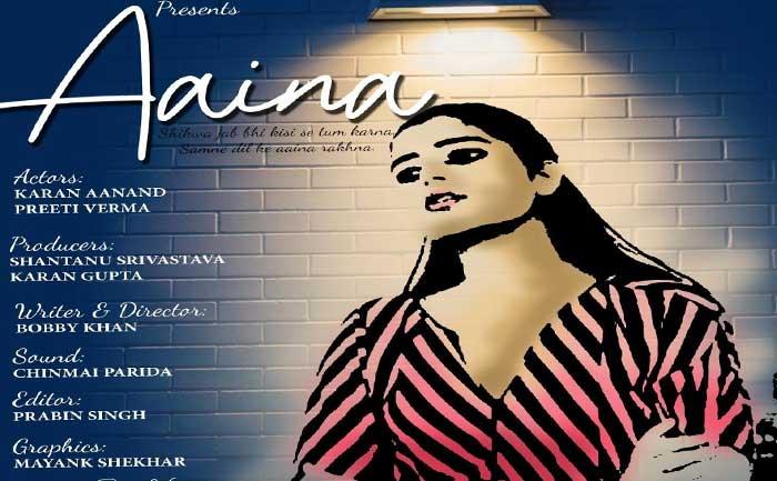 Karan Aanand short film Aaina