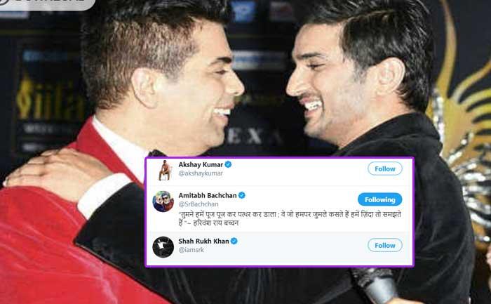 Karan Johar follows Twitter Account List