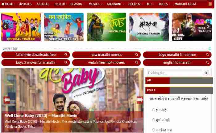 Marahi Movie Download