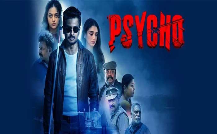 Best Tamil Movies of 2020