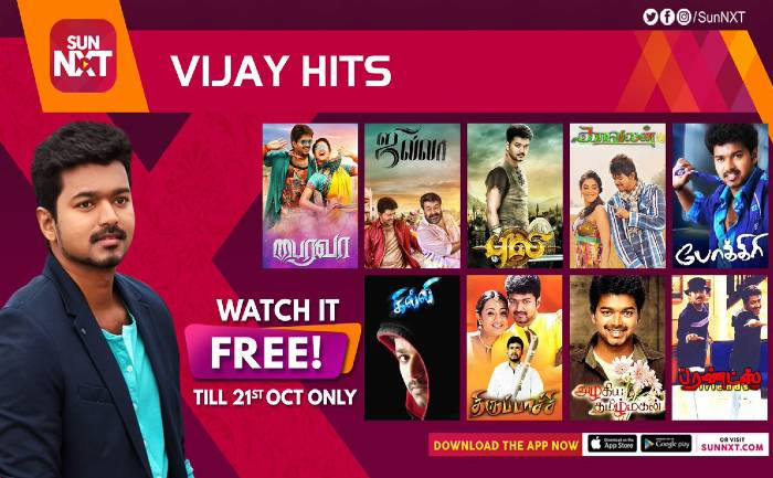 Site To Watch Tamil Movies Online Free