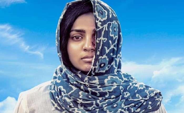 Malayalam Movies Online Watch