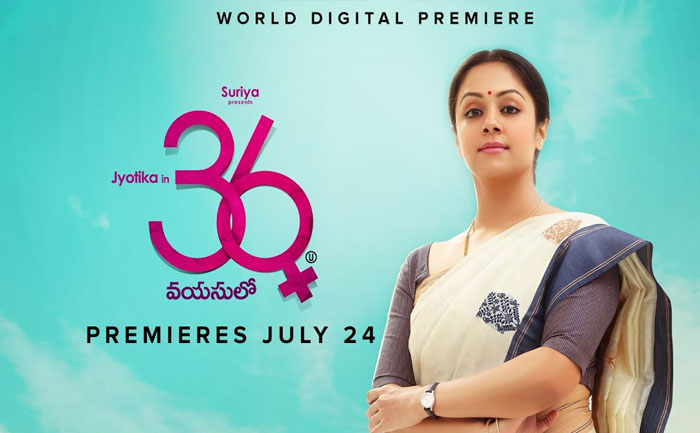36 Vayasulo full movie download