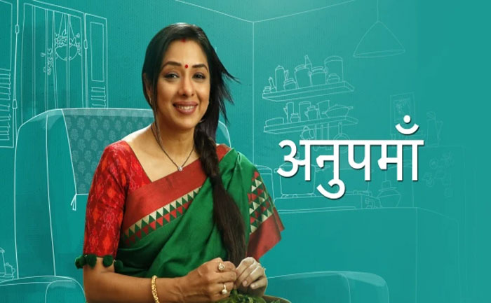 Indian TV serial trp rating this week