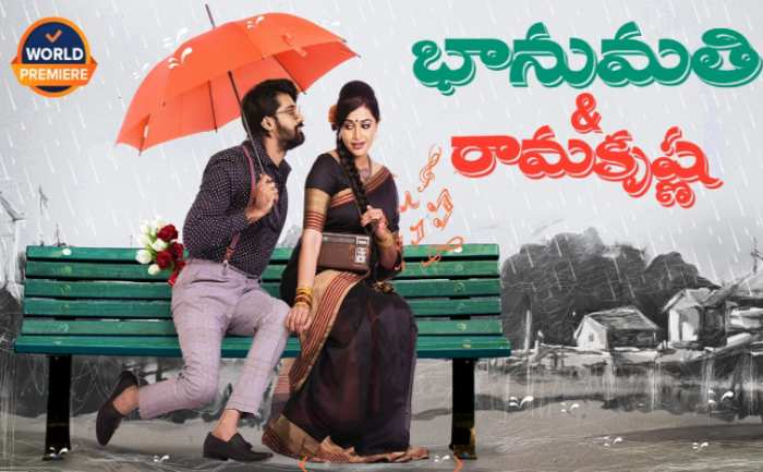 Bhanumathi & Ramakrishna Full Movie