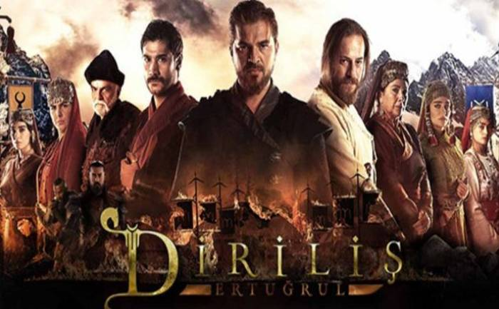 Ertugrul all season urdu Tamilrockers