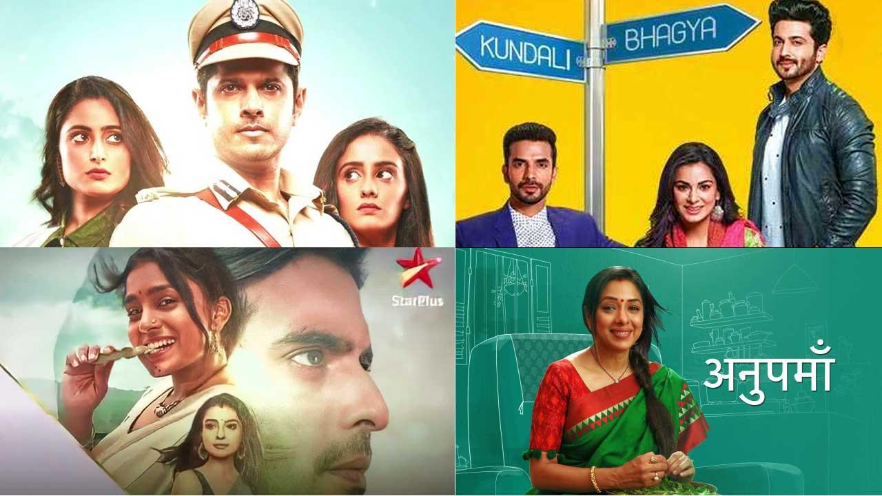 Indian TV serial trp rating this week