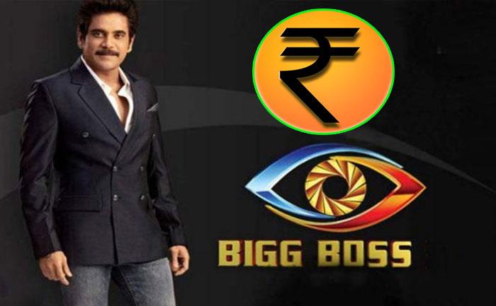 Nagarjuna BB Telugu 4 fees