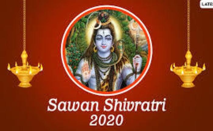 sawan shivrartri 2020