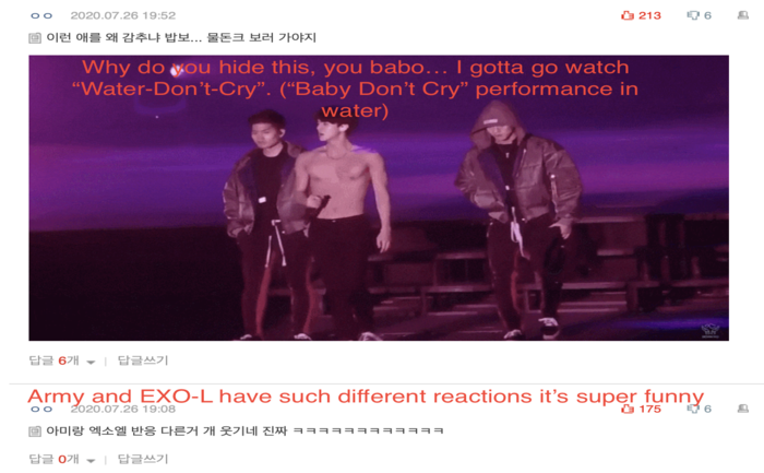 exo-ls relive baby don't cry