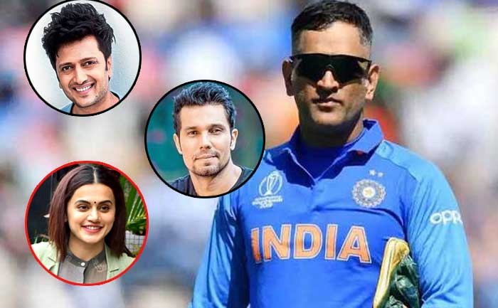 Bollywood celebs reaction MS Dhoni retirement